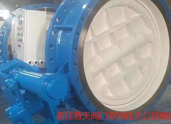 蝶阀适用于发生炉、排水、天然气、、城市排污、冷热空气