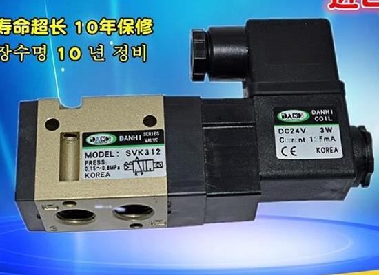 韩国DANHI丹海二位三通电磁阀SVK312单线圈SMC气阀