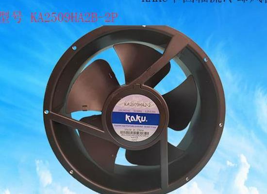 散热风扇 KA2509HA2B 外观254*89mm