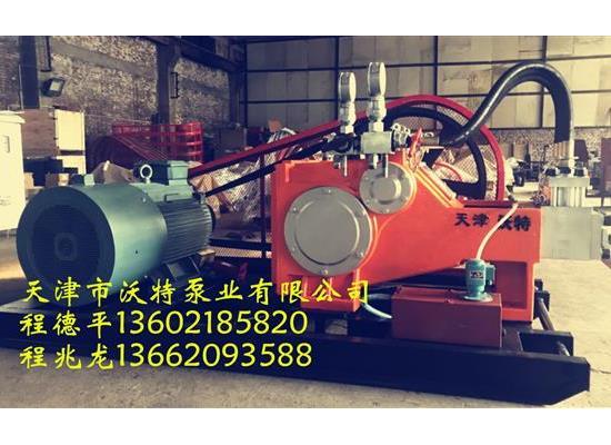 供应三柱塞泥浆泵GZB-40型旋喷泵天津沃特