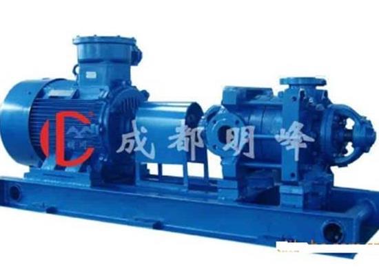 厂家直销 D型卧式多级离心泵矿用泵 46-50X9离心泵