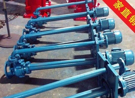 厂家现货供应FY、FYS、HY、LSB系列液下泵化工耐腐蚀离