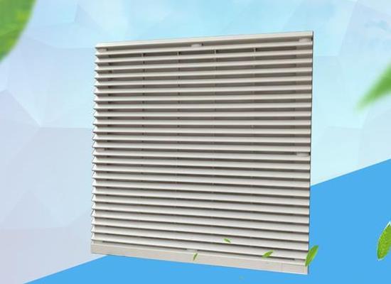 耐用ZL-806配电气柜机箱散热 通风口防尘过滤网组百叶