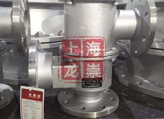 HXF2-16P不锈钢带双接管阻火呼吸阀