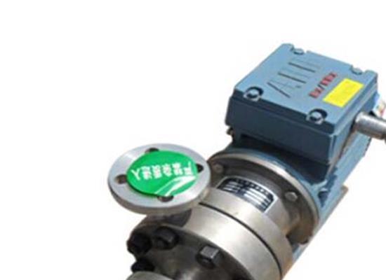 耐高温高压磁力泵