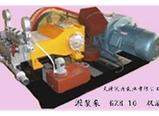 供应高压泵天津沃特泵业GZB-90E双打高压泵