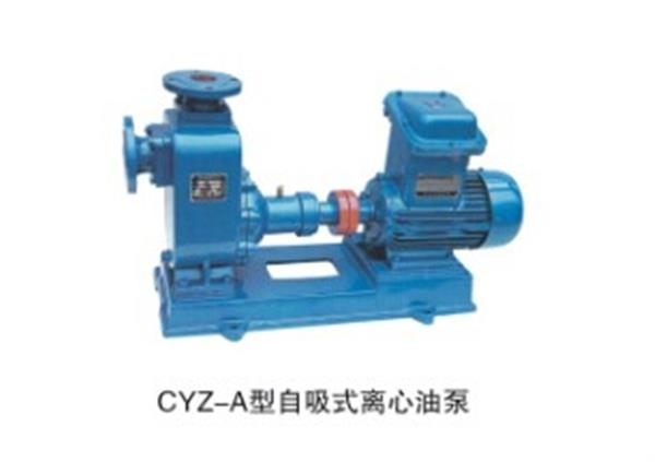 离心油泵CYZ-A