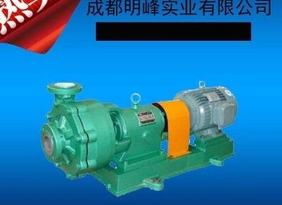 供应UHB砂浆化工离心泵 UHB耐酸碱化工泵 耐腐蚀化工泵