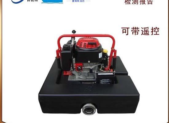15HP機動消防浮艇泵FTQ4.0/13
