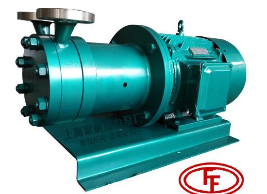 高温高压旋涡泵