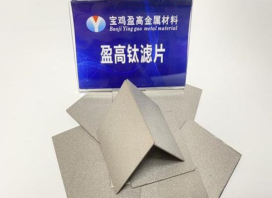YG-LB-001吸氢机电解槽粉末烧结钛阴阳极板