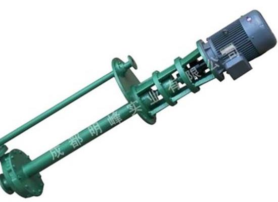 廠家現貨供應FY、FYS、HY、LSB系列液下泵化工耐腐蝕離