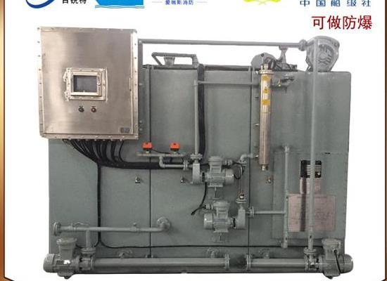 SWCM-60人船用生活污水处理装置黑灰水处理