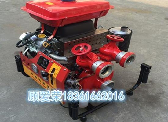 JBQ6.0/16.0手抬機動消防泵25HP本田GX690