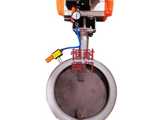 鋰電材料用充氣蝶閥