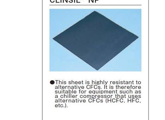 1991-NF TOMBO日本蜻蜓无石棉制冷垫片材料加工批发