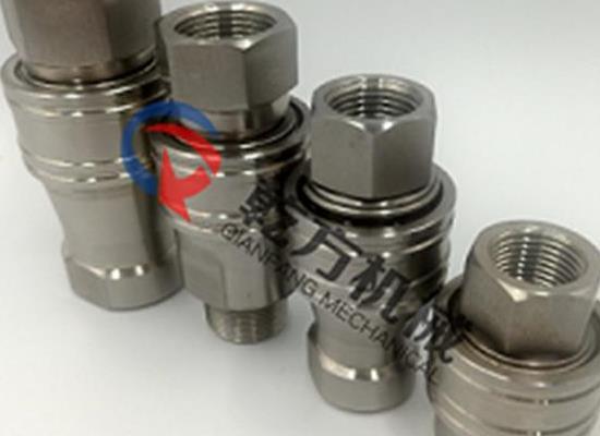 304材质 KZE双自闭式快速接头/直通式1/2快速接头
