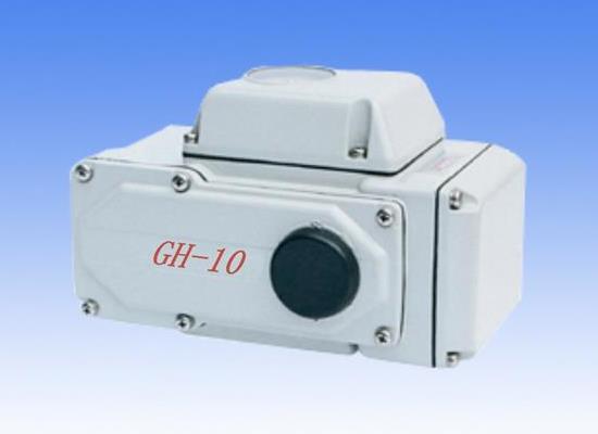 GH-10 電動執行器