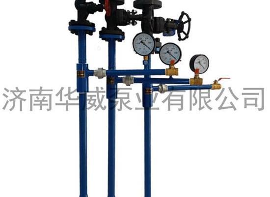 噴射泵-ZPB