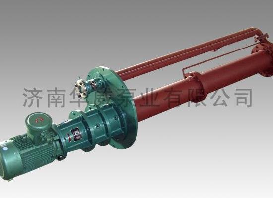 熔鹽液下泵 GY30-200
