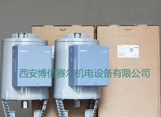 原装德国进口电动阀门执行器SKD60 SKD62配不锈钢蒸汽