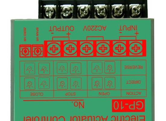 GP-10执行器控制器