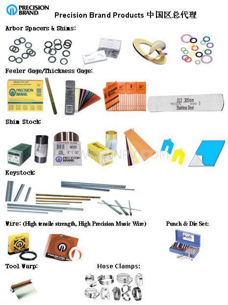 高精度薄片Precision Brand(20810;78905;44712)