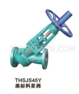 料浆阀(THSJS45Y)