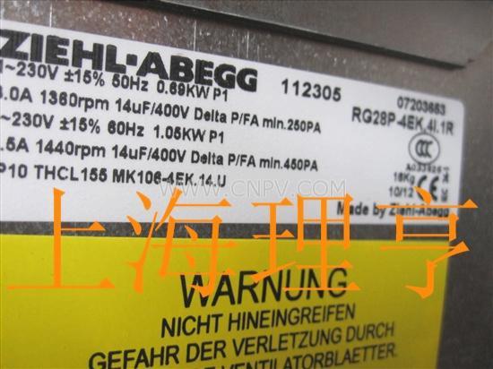 施乐颇为豪气百风机RG28P-4EK.4I.1R(RG28P-4EK.4I.1R)