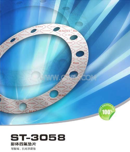 泵阀用ST-3058膨体四氟垫片|四氟带(N-8092)