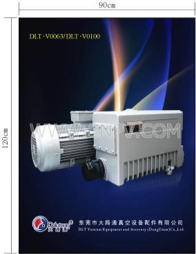 供应大路通DLT.V0100真空泵(700*411*290)