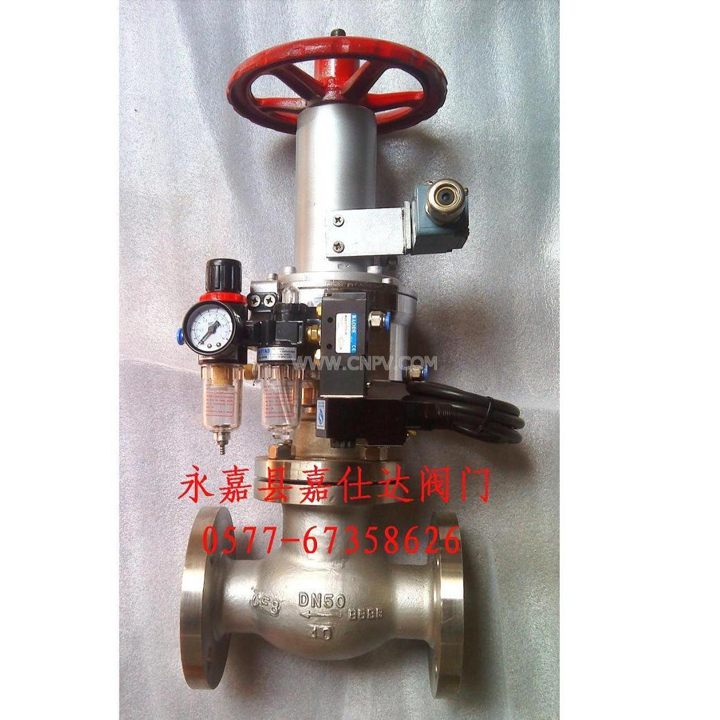 手动气动气势紧急切断阀动静,气动带手动紧急切断阀(DN50)