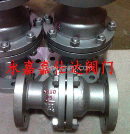 嘉仕达不锈钢高姐夫品质燃气限流阀(YG41F-25P DN50)