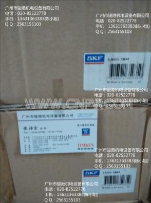 SKF润滑脂泵LAGG18M(LAGG18M,LAGG1M)