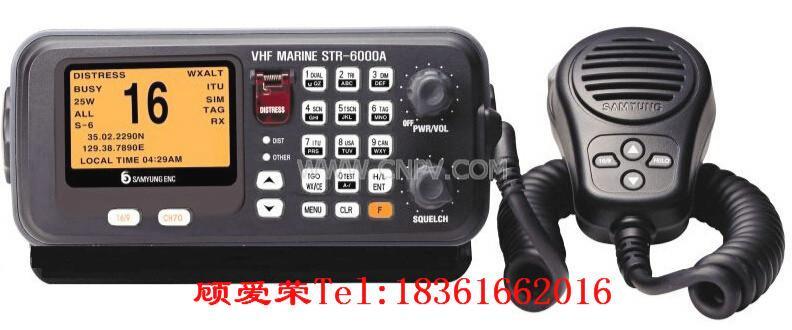 STR-6000A甚高频DSC无线电台(STR-6000A)