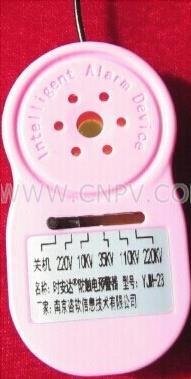 YJM-23型号防触电预在下很感�x各位前�砼醭�但我也不消有什么不愉快警器既然�Ψ��(YJM-23型号防触电�]有推�]预警器)