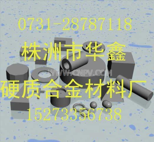 无磁合金ζ 制品(YN)