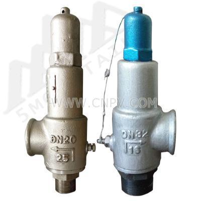 氨用安全閥, 氨氣安全閥,液氨安全閥(A22F,A11F)