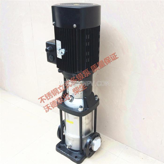 DL5-30立式不锈钢多级增压泵550w(DL5-30)