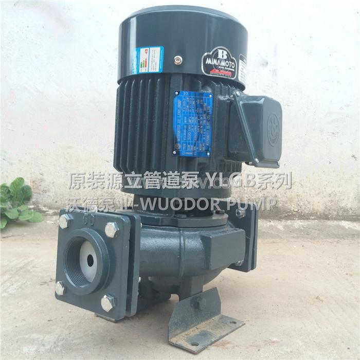 YLGb40-16源立管道泵(YLGb40-16)