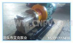 磁力油泵(nyp高粘度泵)