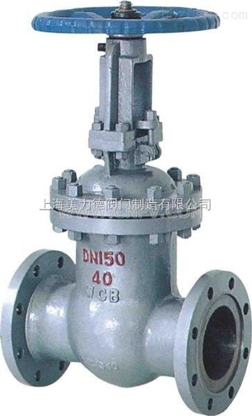 Z41H-40C碳钢法兰闸阀(Z41H-40C)
