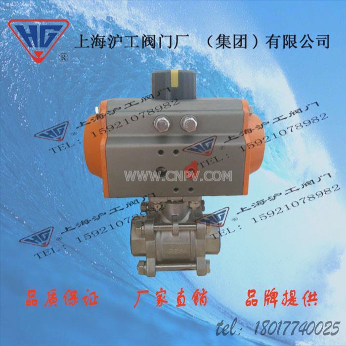 上海沪工电动球阀(DN80-300)
