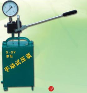 试压泵(S-SY)