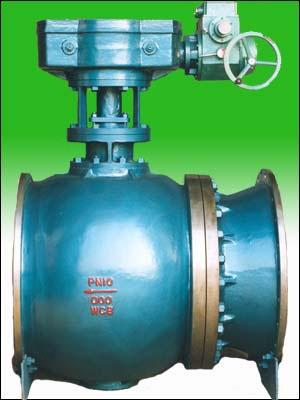 BQ双偏半球阀(DN32…DN1200)