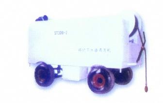 移动下�缢�道清洗机(ST300-2)
