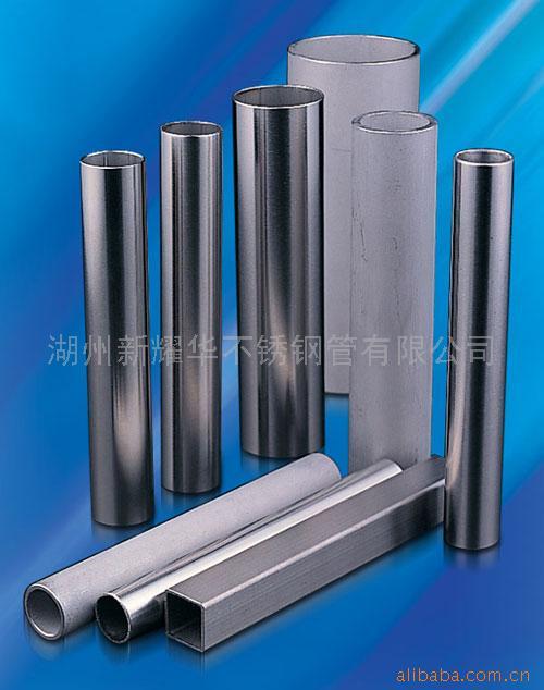 特殊材质 不锈钢管(DN10--DN300)