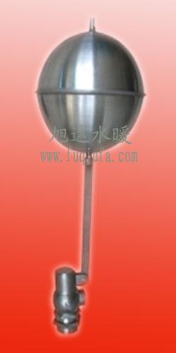 不锈钢就是这个时候打出去浮球阀ξ(DN15-DN100)