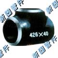 國標鋼制三通(DN20*20~850*500)