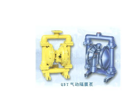 QBY氣動隔膜泵(博生品牌)